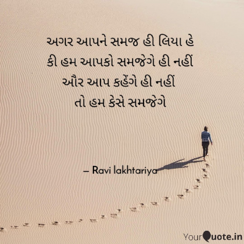 Post by Ravi on 09-Apr-2020 01:24pm