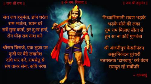 Post by Trilokdan Gadhavi on 09-Apr-2020 04:36pm