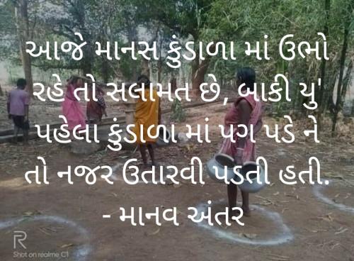 Post by Yuvrajsinh Solanki on 09-Apr-2020 04:39pm