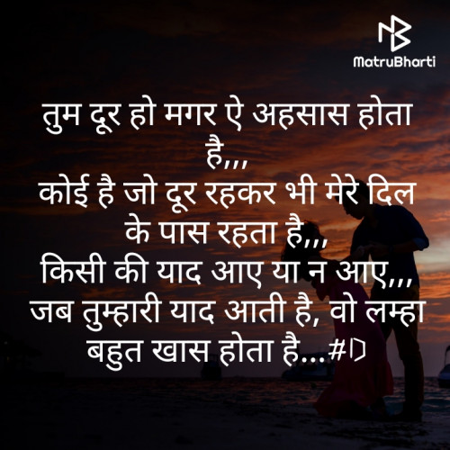 Post by Deepak Singh on 10-Apr-2020 12:36am