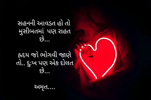 Post by Amrut on 10-Apr-2020 01:33am