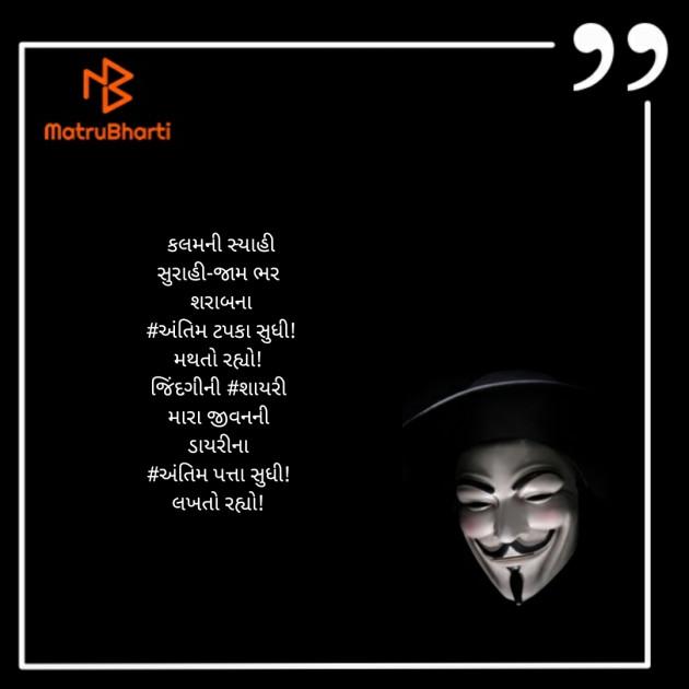 Post by RajNikant PaTel on 10-Apr-2020 02:23am