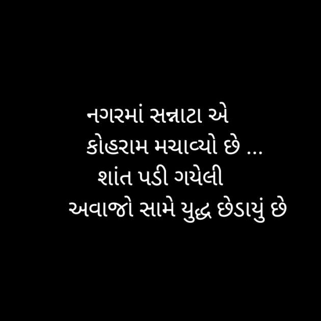 Post by Manisha Hathi on 10-Apr-2020 07:37am