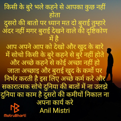Post by Anil Mistry on 10-Apr-2020 08:27am