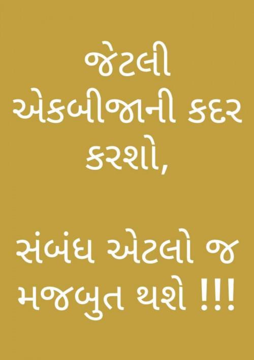 Post by Hardik Rajput on 10-Apr-2020 09:18am