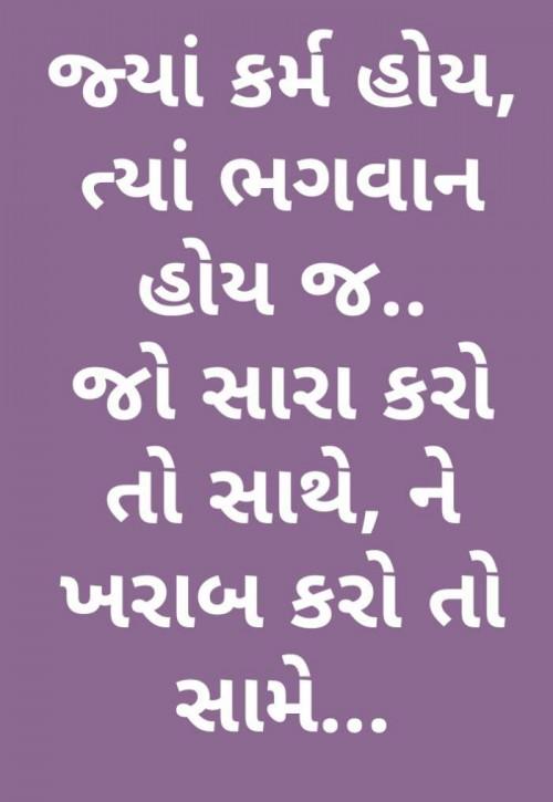 Post by Hardik Rajput on 10-Apr-2020 09:19am