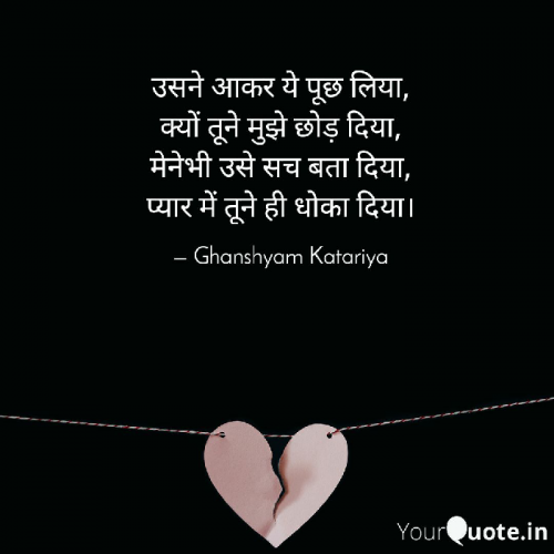 Post by Ghanshyam Katriya on 10-Apr-2020 03:40pm
