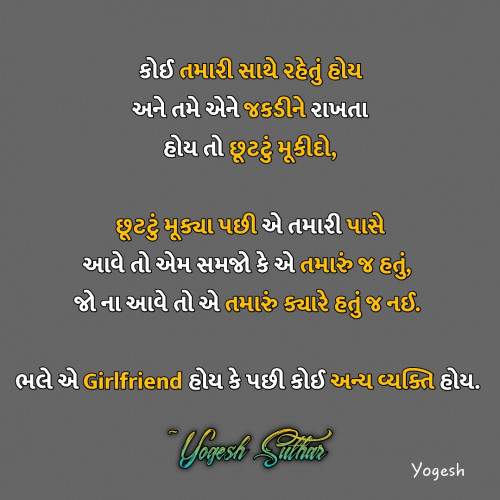 Post by Yogesh Suthar on 10-Apr-2020 04:01pm