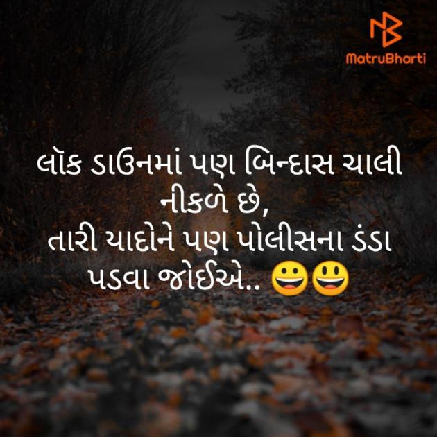 Post by patel sanjay on 10-Apr-2020 08:25pm