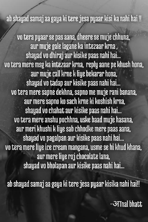 Post by Bhatt Aanal on 11-Apr-2020 12:03am