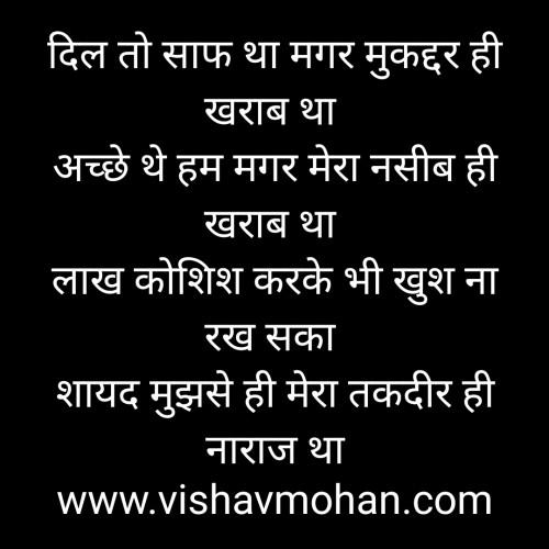 Post by vishavmohan gaur on 11-Apr-2020 12:09am