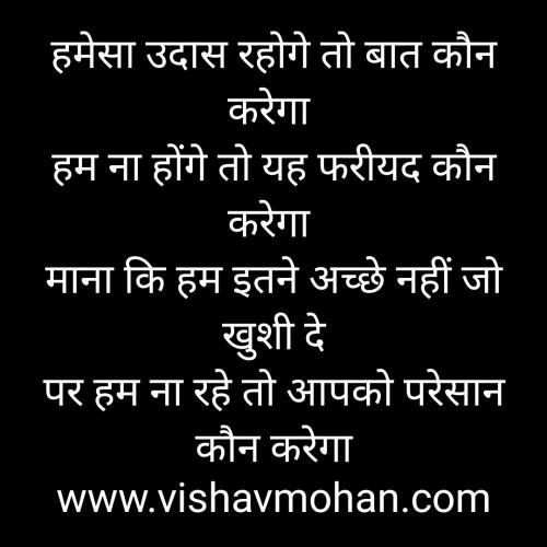 Post by vishavmohan gaur on 11-Apr-2020 01:01am