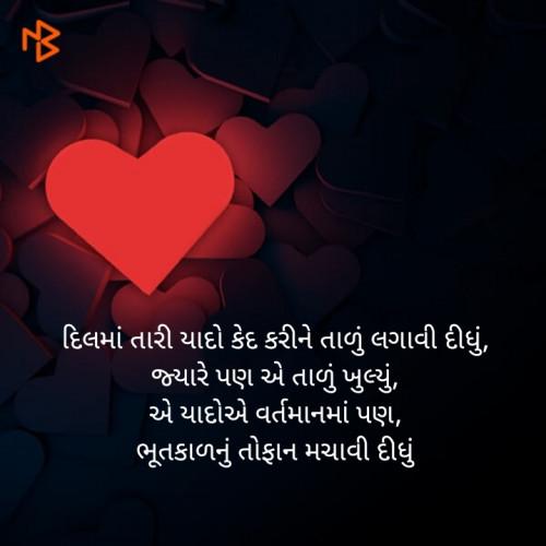 Post by Sneha Patel on 11-Apr-2020 11:19am