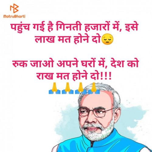 Post by Rakesh Panday on 11-Apr-2020 11:50am