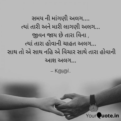 Post by kajal patel on 11-Apr-2020 12:05pm
