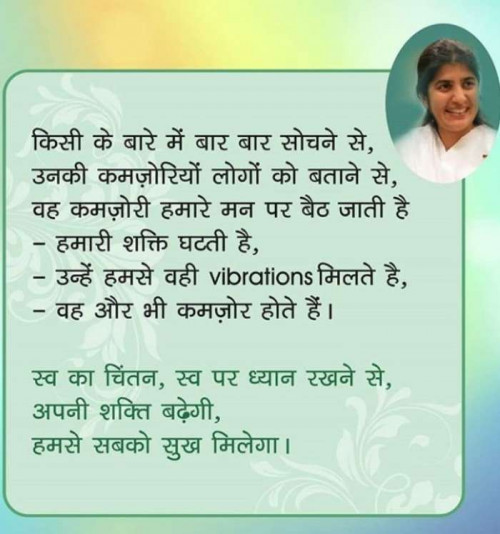 Post by Khushi Panchal on 11-Apr-2020 12:21pm