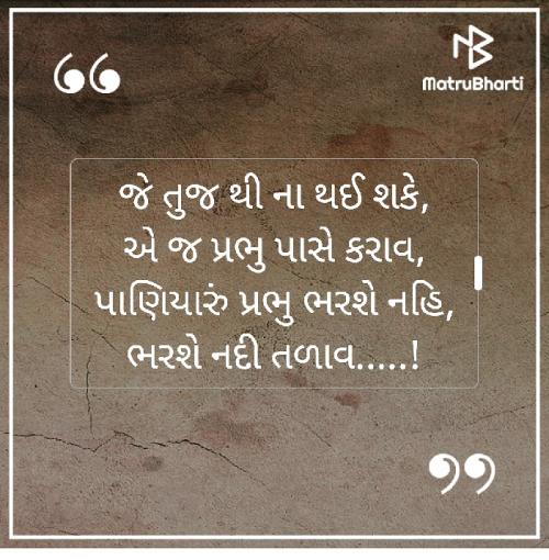 Post by Shakti Pandya on 11-Apr-2020 01:41pm