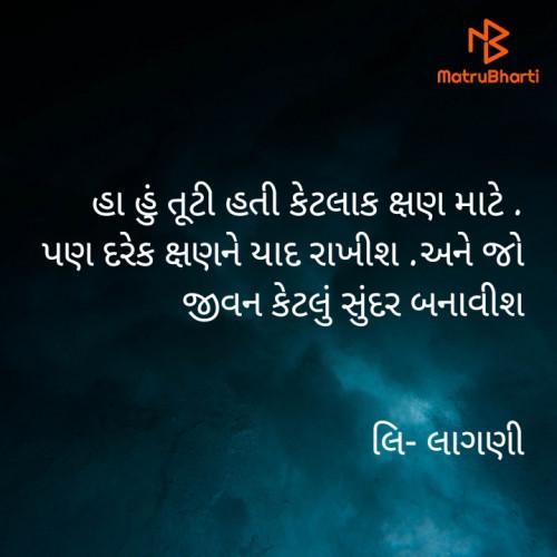Post by Trushna Sakshi Patel on 12-Apr-2020 12:14am