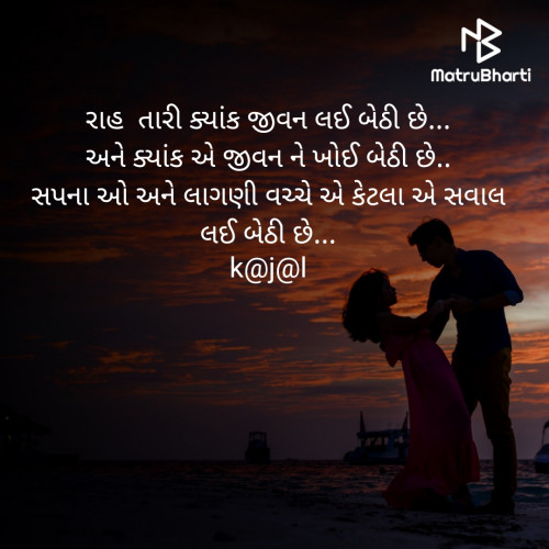Post by kajal patel on 12-Apr-2020 07:14pm
