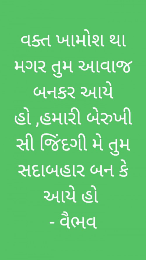 Post by VAIBHAV KUMAR PATEL on 13-Apr-2020 08:34am