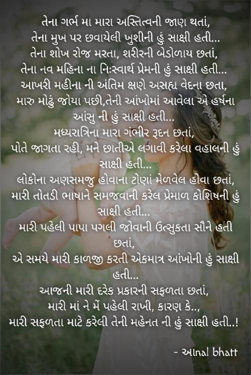 Post by Bhatt Aanal on 13-Apr-2020 10:45am