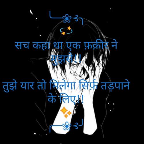 Post by Akhilesh Srivastava on 13-Apr-2020 12:05pm