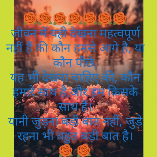 Post by Akhilesh Srivastava on 13-Apr-2020 12:12pm