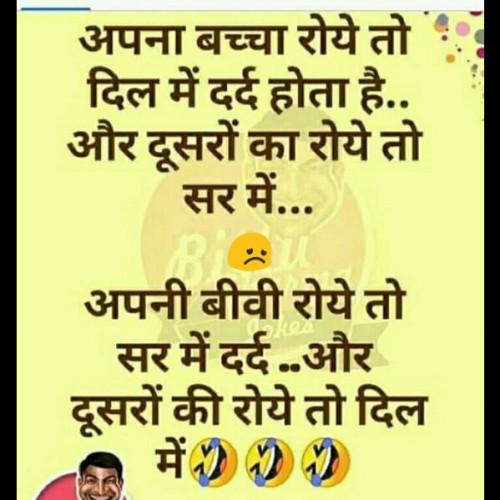 Post by Akhilesh Srivastava on 13-Apr-2020 01:26pm
