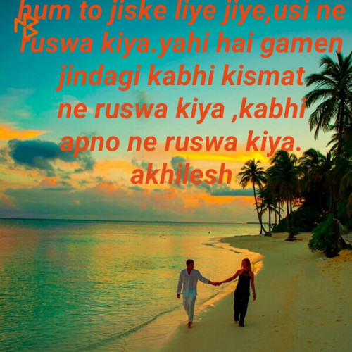 Post by Akhilesh Srivastava on 13-Apr-2020 08:46pm