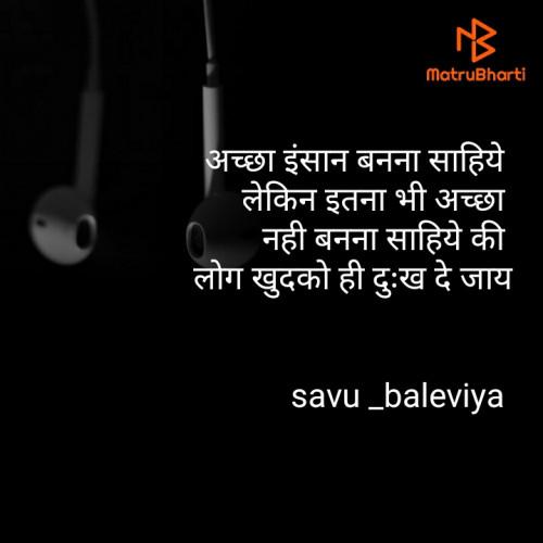 Post by Savu Baleviya on 13-Apr-2020 10:03pm
