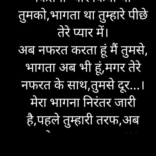 Post by Ranjeev Kumar Jha on 14-Apr-2020 11:01am