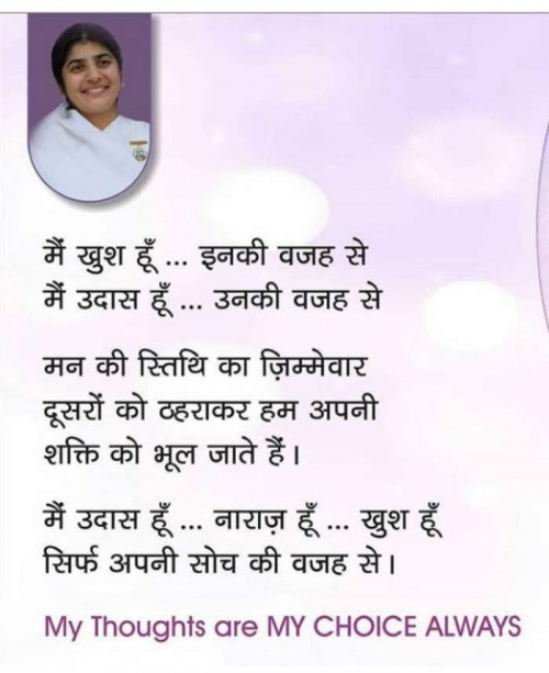 Post by Khushi Panchal on 14-Apr-2020 02:17pm