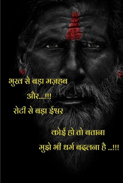 Post by R.K Talukdar .. .. on 14-Apr-2020 07:00pm