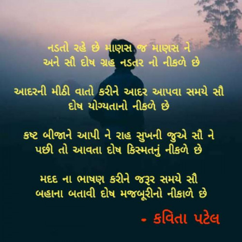 Post by kavita patel on 15-Apr-2020 10:51am