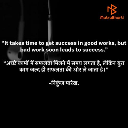 Post by Nikunj Vitthalbhai Parekh on 15-Apr-2020 10:58am