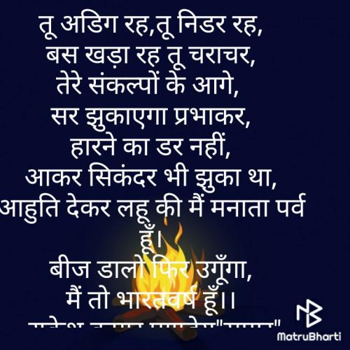 Post by Rakesh Kumar Pandey Sagar on 15-Apr-2020 11:40am