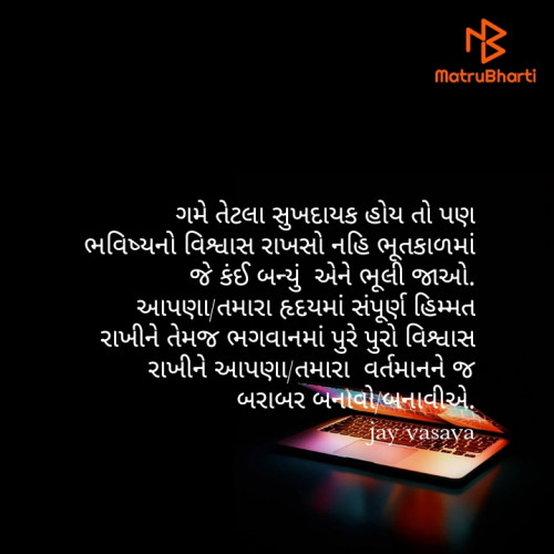 Post by JAY VASAVA on 15-Apr-2020 01:49pm