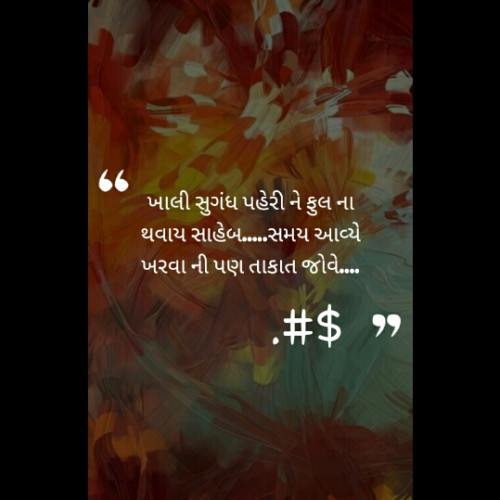 Post by Gohil on 15-Apr-2020 02:21pm