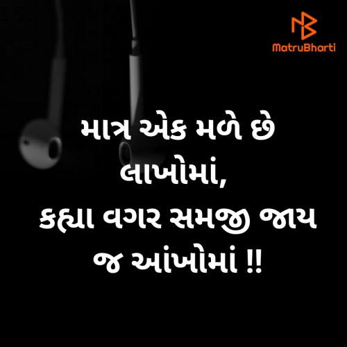 Post by Yogesh Suthar on 15-Apr-2020 07:24pm