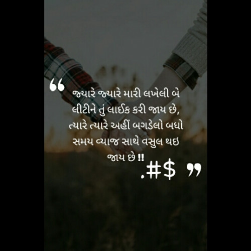 Post by Gohil on 15-Apr-2020 08:34pm
