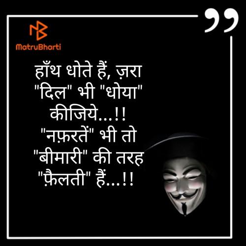 Post by Sunil Lashkari on 15-Apr-2020 10:42pm