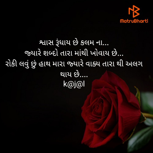 Post by kajal patel on 15-Apr-2020 11:10pm