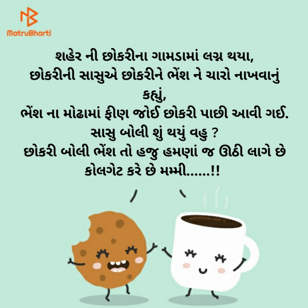 Post by Vaidehi on 15-Apr-2020 11:50pm