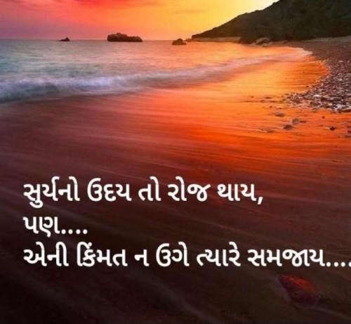 Post by jagruti rathod on 16-Apr-2020 07:58am
