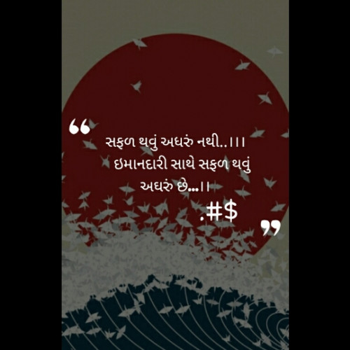 Post by Gohil on 16-Apr-2020 01:08pm