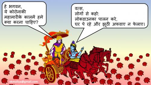 Post by Vishal Muliya on 16-Apr-2020 01:47pm