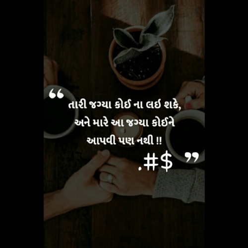 Post by Gohil on 16-Apr-2020 10:09pm
