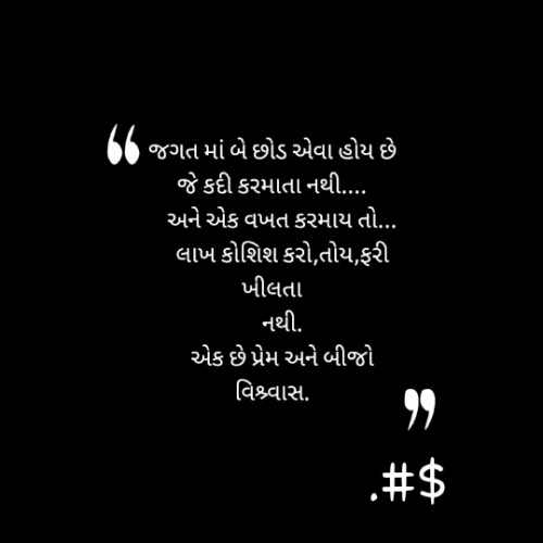Post by Gohil on 16-Apr-2020 10:11pm