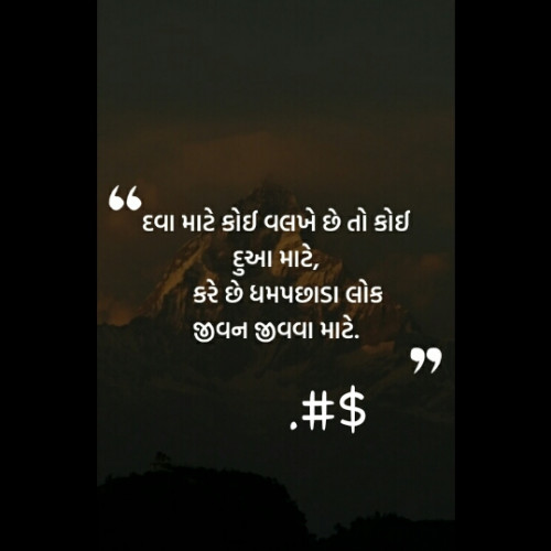 Post by Gohil on 16-Apr-2020 10:13pm