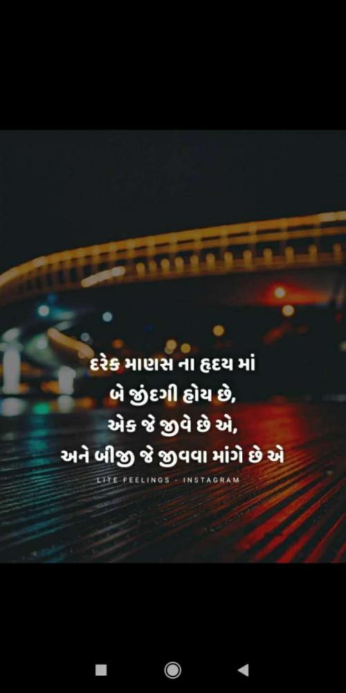 Post by Mamta Pandya on 17-Apr-2020 10:06am